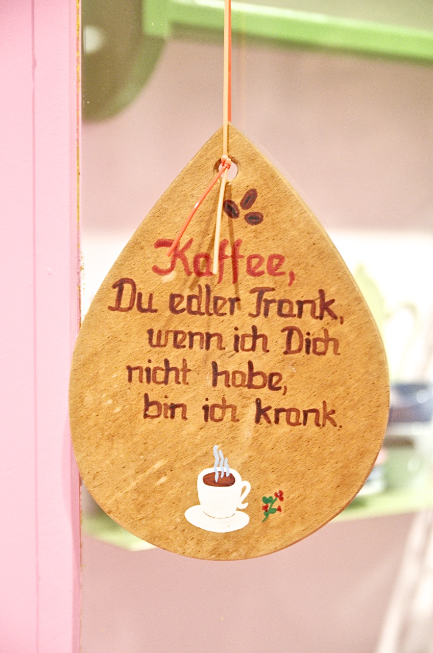 Rice Showroom Kaffee Statement